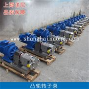 不锈钢转子泵价格