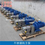 凸轮转子泵厂家