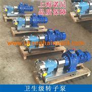 TR-系列-不锈钢转子泵