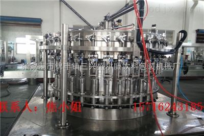 DGCF系列玻璃瓶汽水灌装机