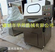 牛排盐水注射机 全自动盐水注射机 肉类盐水注射机系列
