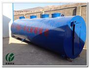 箱式生豬屠宰污水處理一體化設備