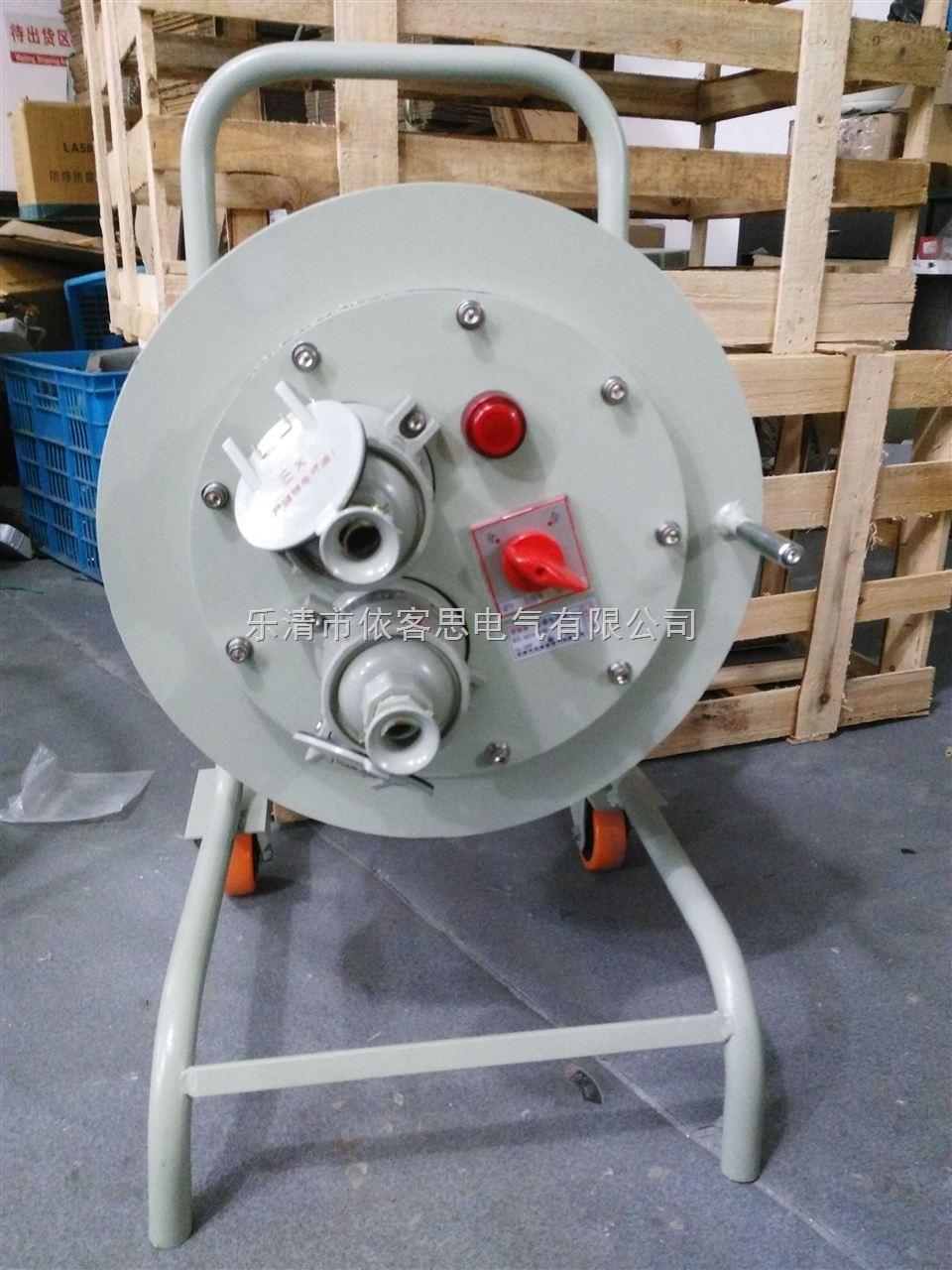 专业生产BXS防爆移动电缆盘/铸铝合金防爆电缆盘
