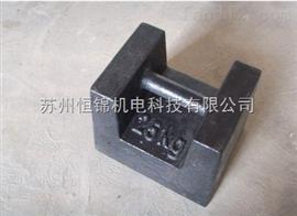 铸铁砝码苏州地区砝码租赁,昆山25kg砝码销售及租赁