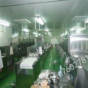 粉狀食品微波干燥殺菌機