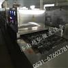 黄粉虫微波干燥机|带式黄粉虫微波烘干设备|工业微波炉