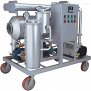 透平油滤油机/汽轮机油滤油机专