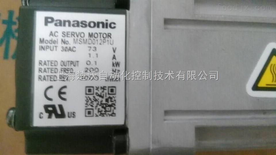 21 【简单介绍】武汉现货供应松下伺服马达msmd012p1u及接线插头配件