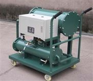 供应板框滤油机(防爆型)