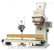 颗粒包装机-颗粒定量包装机_全自动颗粒称重包装机 颗粒包装系统