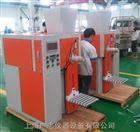 螺旋计量包装机 绞龙计量包装机 粉料自动包装机