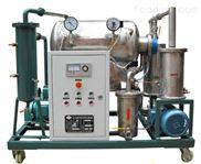 汽轮机专用净油机,精密滤油机,透平油滤油机