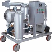 透平油滤油机汽轮机净油装置