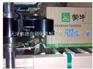 纸箱印码机(滚码机)