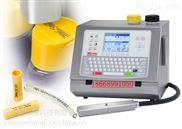 喜多力CI3300植物油桶装喷码机 济南喜多力喷码机指定代理商
