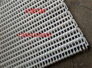 冷却胶片塑料网带--价格21