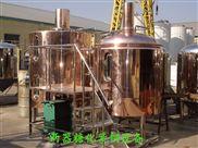 300L自釀啤酒設備
