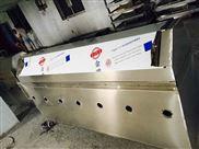 杭州厂家定制目测无烟优质环保新型等离子净化木炭路绿色烧烤炉