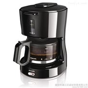 新诺7903全自动餐饮型自助咖啡机 雀巢专用咖啡饮料机 三种口味