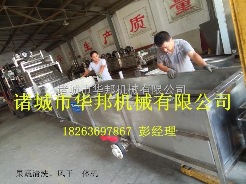 供应江苏净菜加工流水线  华邦净菜设备