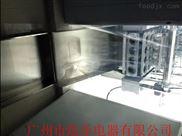 全自动绿豆沙冰机