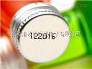 液體飲料生產日期噴碼機/牛奶塑料包裝袋噴碼機