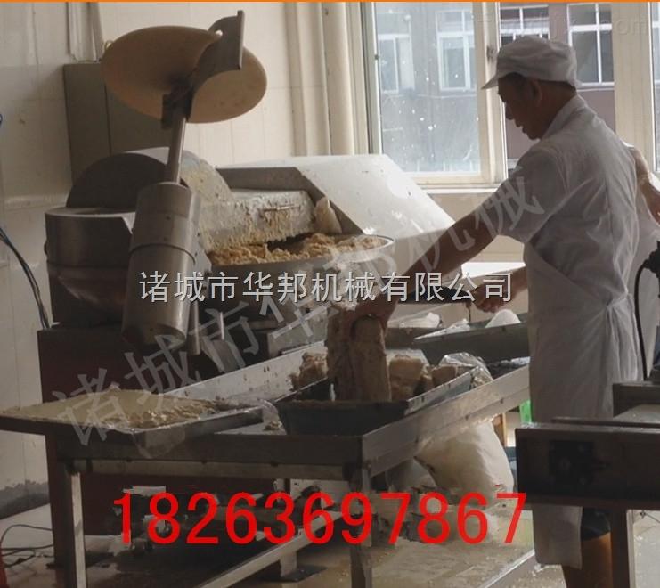 高效斩姜机 斩蒜机  斩拌机专业生产厂家