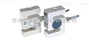 CST-苏州供应志美CST称重传感器,CST-50kg/5000kg传感器