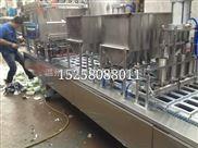全自動內酯豆腐灌裝封口機杯盒龜苓膏八寶粥豆瓣醬灌裝連續封口機