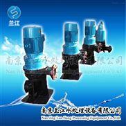 WL型立式不锈钢污水排污泵
