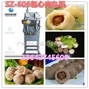 SZ-604-肉丸机设备 肉丸机介绍