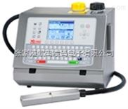 高速油墨喷码机喜多力可喷印电线电缆规格米数等信息