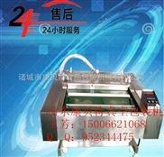 供应链条式包装机|滚动立式真空包装机生产厂家