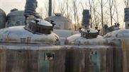 转让二手不锈钢储罐5-50吨