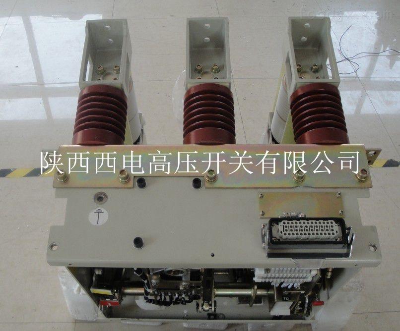 本断路器的机构与灭弧室系统设计成一体,专用的西门子公司3af型弹簧操