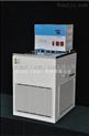 低温恒温槽:(旋转蒸发器专用)wi107995