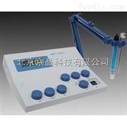 直销多参数水质分析仪/多参数水质检测仪