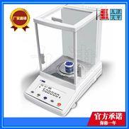 上海万分之一电子天平,上海万分之一电子天平厂家,上海万分之一电子天平价格