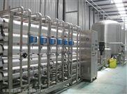 纯净水过滤设备