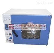 DHG-9075A智能电热鼓风烘箱【规格|型号|厂家|价格|图片】