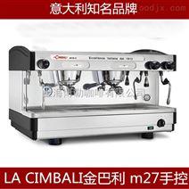 供应意大利进口金巴利M27C2双头手控商用咖啡机