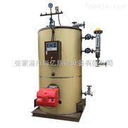 LWS系列-高效节能  燃气蒸汽锅炉型号