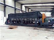 KJG-110型發酵后豆粕中空槳葉式干燥機