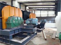 低聚物空心桨叶式干燥系统KJG-200