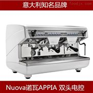 進口諾瓦AppiaII意式雙頭商用半自動咖啡機