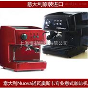 諾瓦奧斯卡Oscar商用專業意式半自動咖啡機