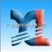 HK-168廠家直銷實驗室專用設備切片機、中藥房專用設備切片機