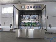 南宁果汁液体灌装机/广西星火全自动直线灌装机