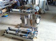 河南油脂灌装机,自动膏体灌装机