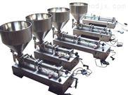 导轨油灌装机_4L食用油称重定量灌装机
